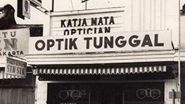 Pilihan Kacamata Berkualitas dan Pelayanan Terbaik di Optik Tunggal sejarah www.selamethariadi.com