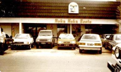 Foto Restoran Hokben Pertama Kali Jakarta (dok. HokBen)